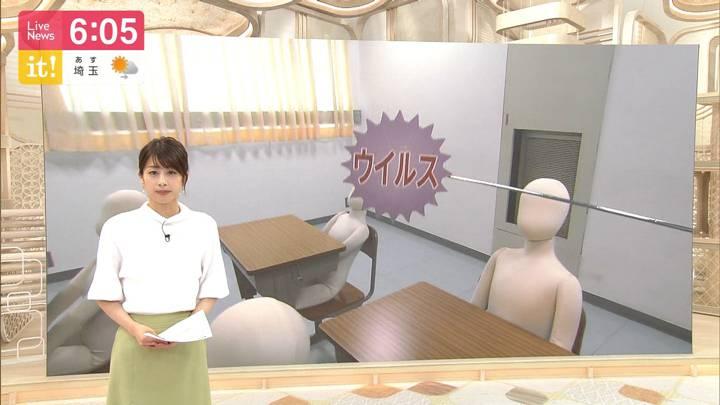 2020年02月27日加藤綾子の画像13枚目