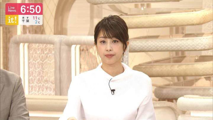2020年02月27日加藤綾子の画像14枚目