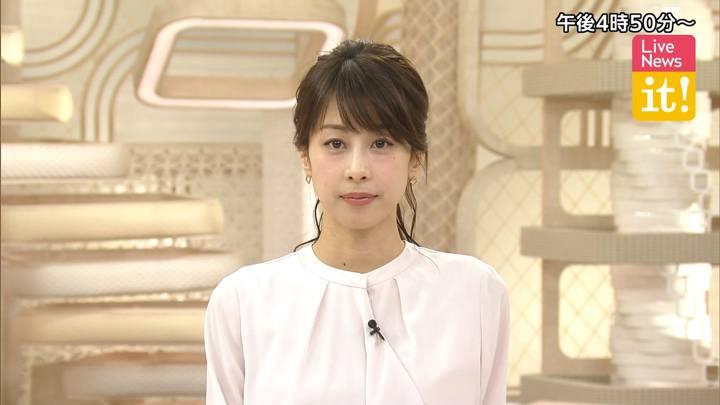 2020年02月28日加藤綾子の画像01枚目