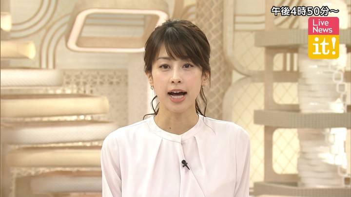 2020年02月28日加藤綾子の画像02枚目