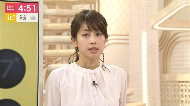 2020年02月28日加藤綾子の画像04枚目