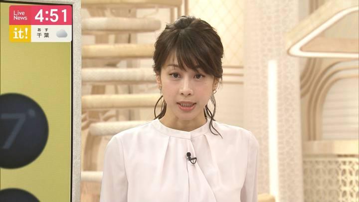 2020年02月28日加藤綾子の画像05枚目
