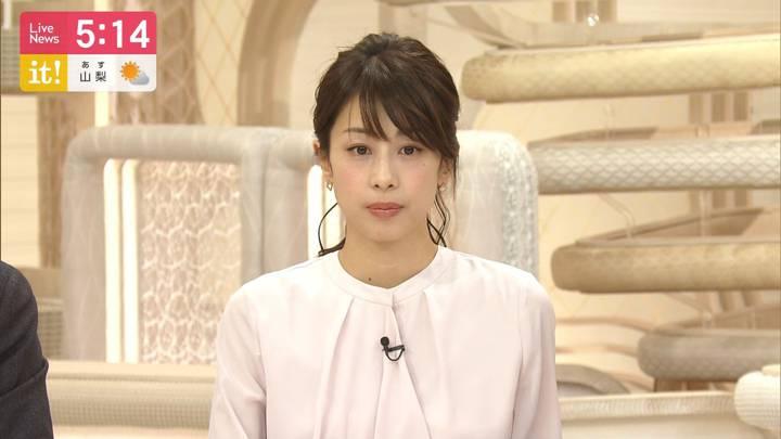 2020年02月28日加藤綾子の画像08枚目
