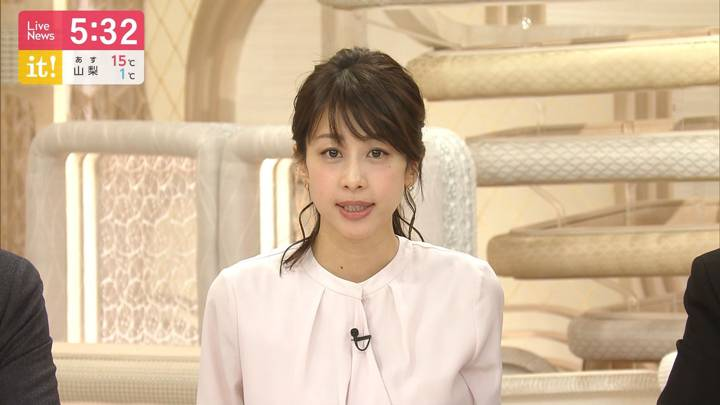 2020年02月28日加藤綾子の画像09枚目