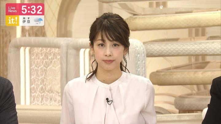 2020年02月28日加藤綾子の画像10枚目