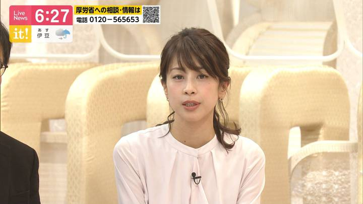 2020年02月28日加藤綾子の画像16枚目
