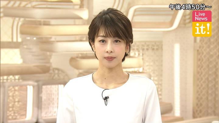 2020年03月03日加藤綾子の画像01枚目