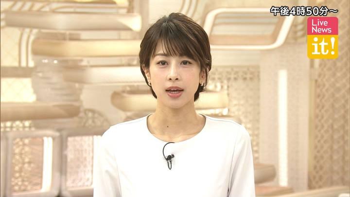 2020年03月03日加藤綾子の画像02枚目