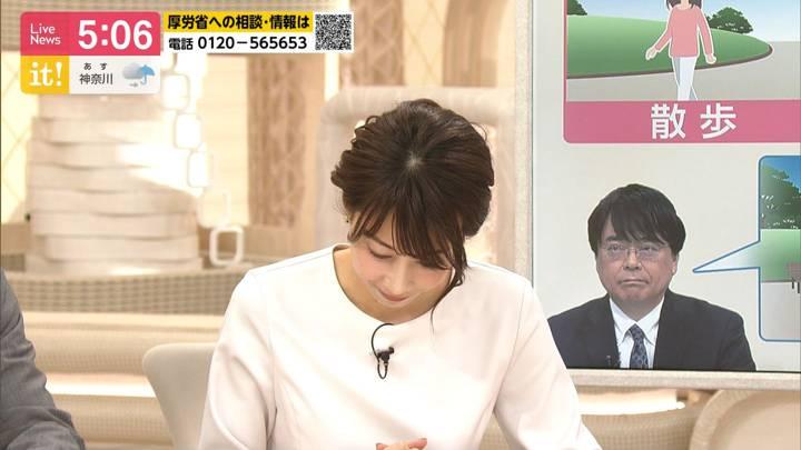 2020年03月03日加藤綾子の画像05枚目