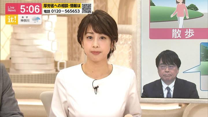 2020年03月03日加藤綾子の画像06枚目