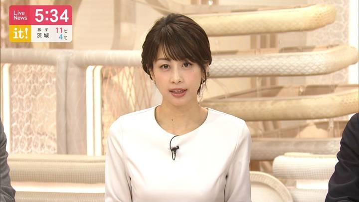 2020年03月03日加藤綾子の画像11枚目