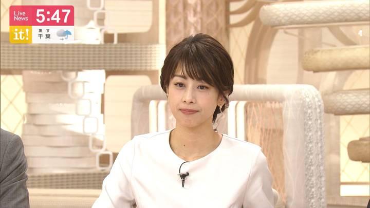2020年03月03日加藤綾子の画像12枚目