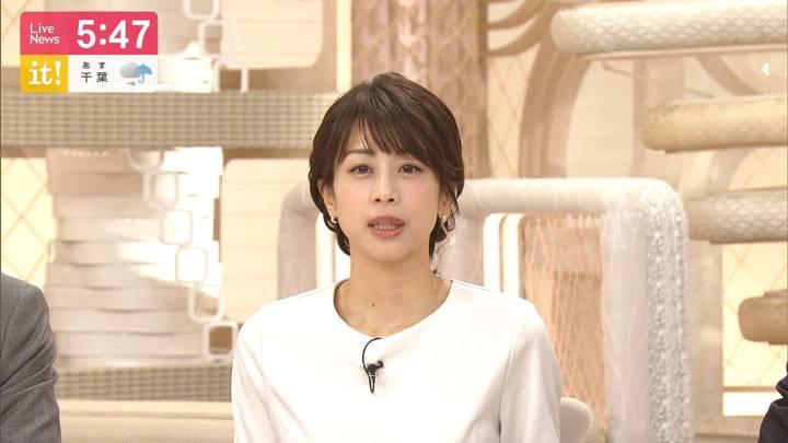2020年03月03日加藤綾子の画像13枚目