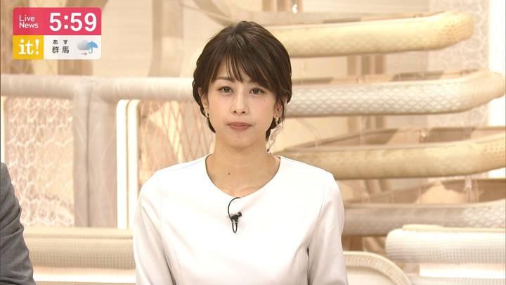 2020年03月03日加藤綾子の画像15枚目