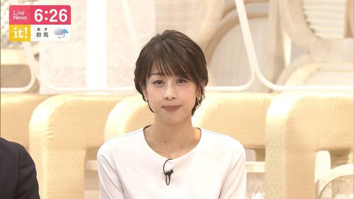 2020年03月03日加藤綾子の画像18枚目