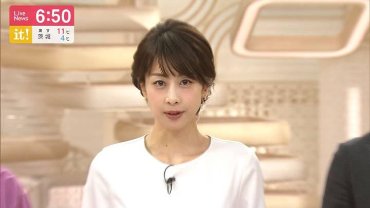 2020年03月03日加藤綾子の画像19枚目