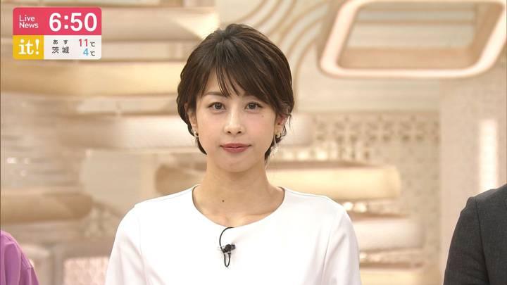 2020年03月03日加藤綾子の画像20枚目