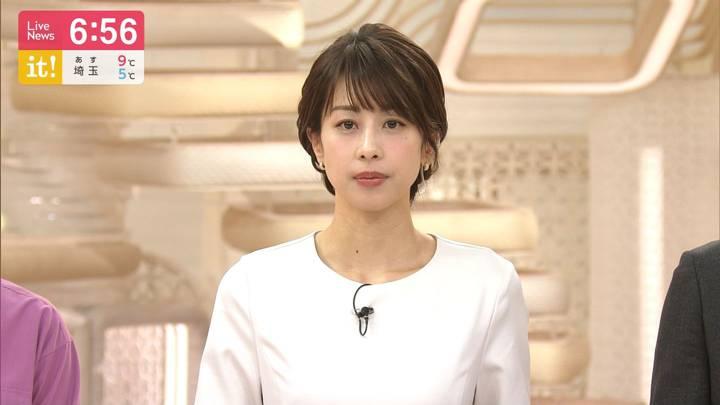 2020年03月03日加藤綾子の画像21枚目