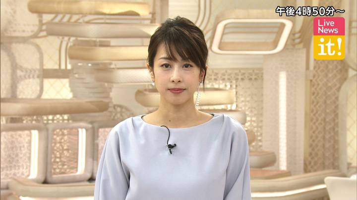 2020年03月04日加藤綾子の画像01枚目