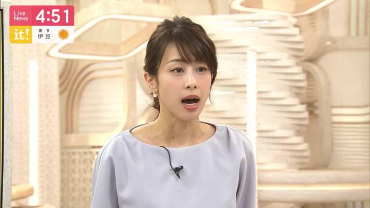 2020年03月04日加藤綾子の画像04枚目