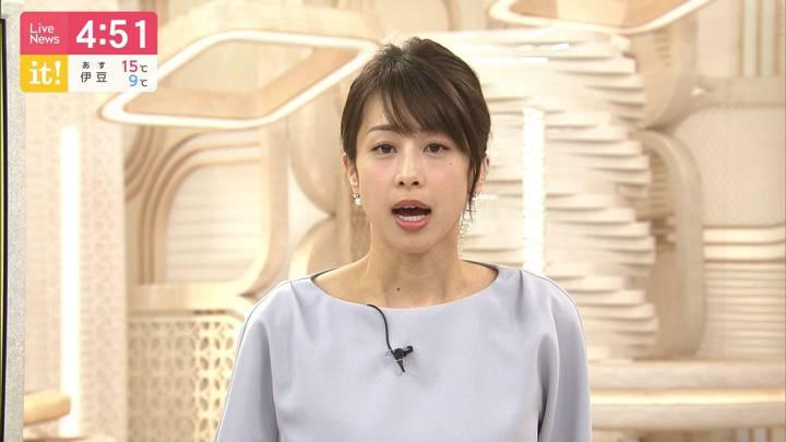 2020年03月04日加藤綾子の画像05枚目
