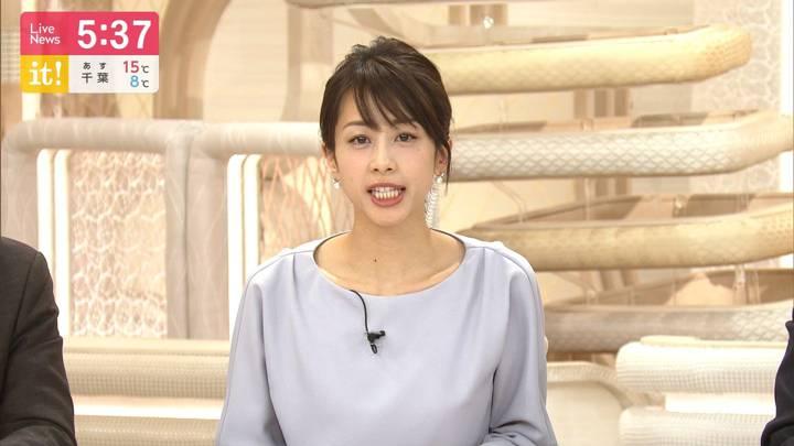 2020年03月04日加藤綾子の画像09枚目
