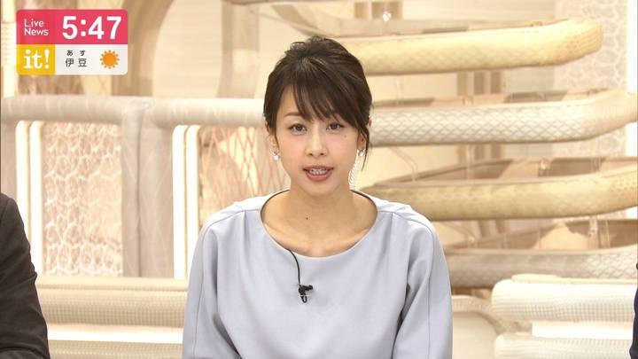 2020年03月04日加藤綾子の画像11枚目