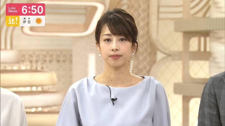 2020年03月04日加藤綾子の画像16枚目