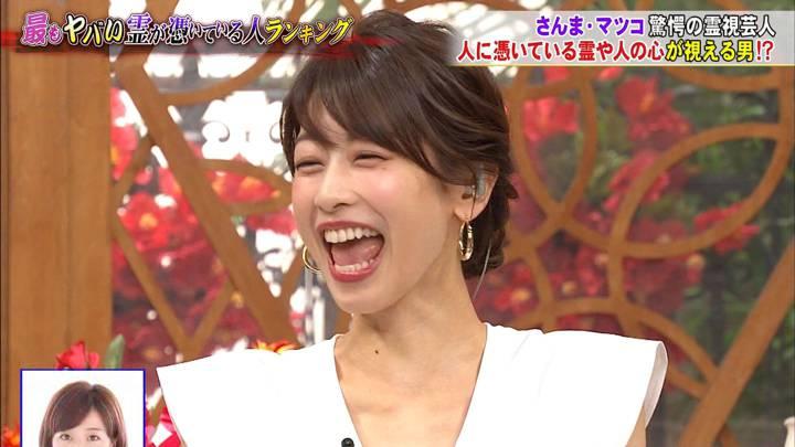 2020年03月04日加藤綾子の画像33枚目