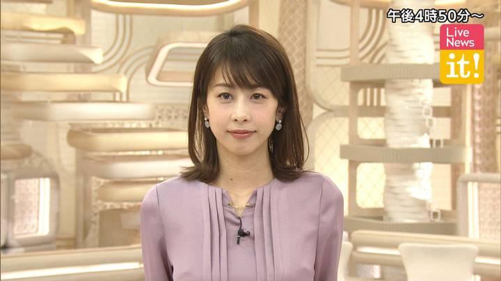 2020年03月05日加藤綾子の画像01枚目
