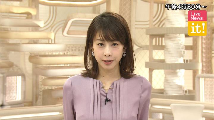 2020年03月05日加藤綾子の画像02枚目