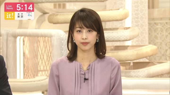 2020年03月05日加藤綾子の画像06枚目