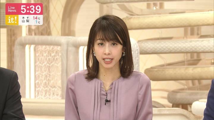 2020年03月05日加藤綾子の画像07枚目