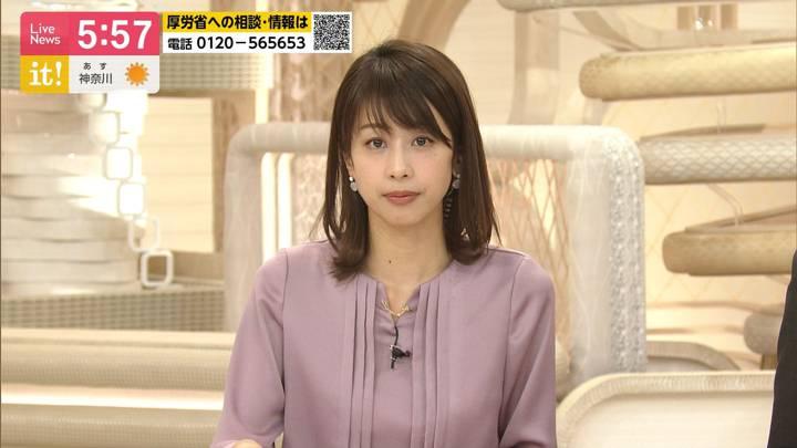 2020年03月05日加藤綾子の画像12枚目