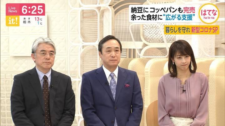 2020年03月05日加藤綾子の画像13枚目