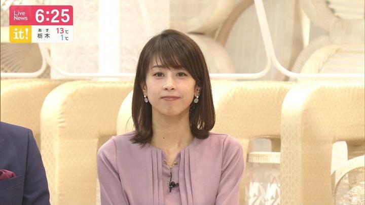 2020年03月05日加藤綾子の画像14枚目