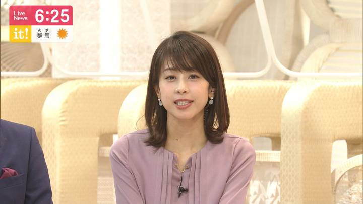 2020年03月05日加藤綾子の画像15枚目