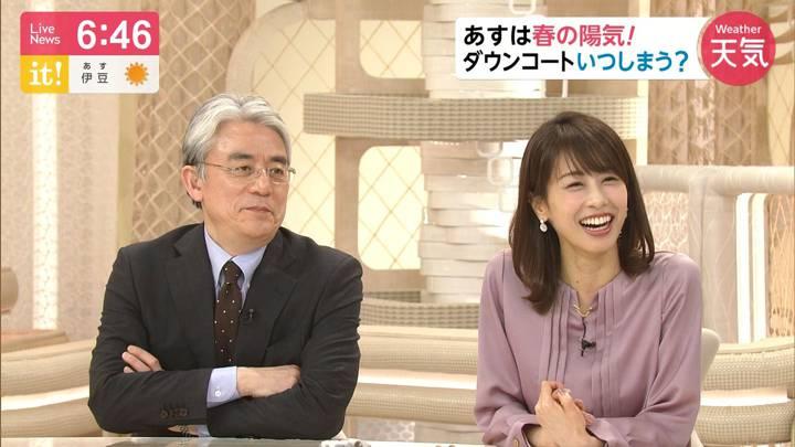 2020年03月05日加藤綾子の画像16枚目