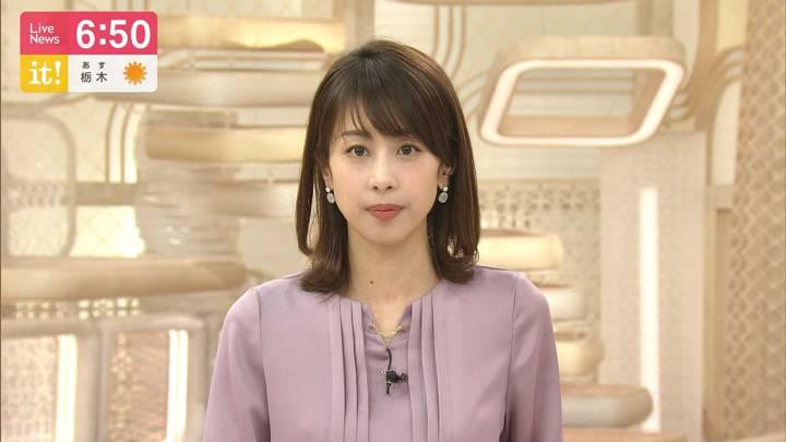 2020年03月05日加藤綾子の画像17枚目