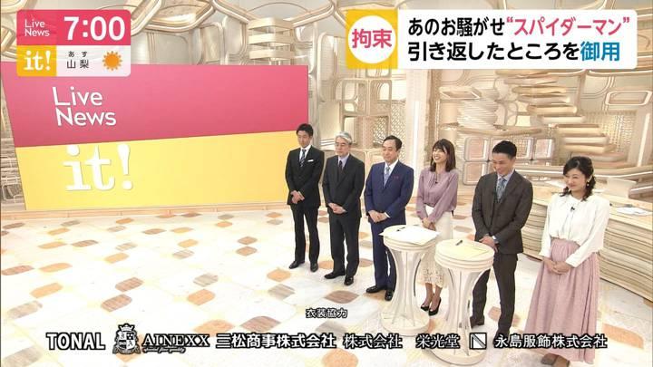 2020年03月05日加藤綾子の画像19枚目