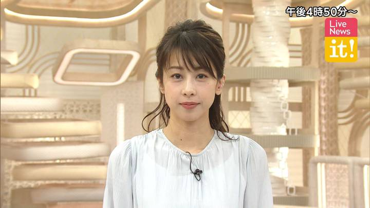 2020年03月06日加藤綾子の画像01枚目