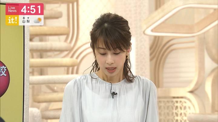 2020年03月06日加藤綾子の画像04枚目