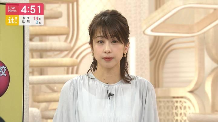 2020年03月06日加藤綾子の画像05枚目