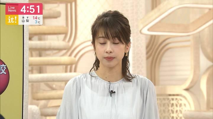 2020年03月06日加藤綾子の画像06枚目