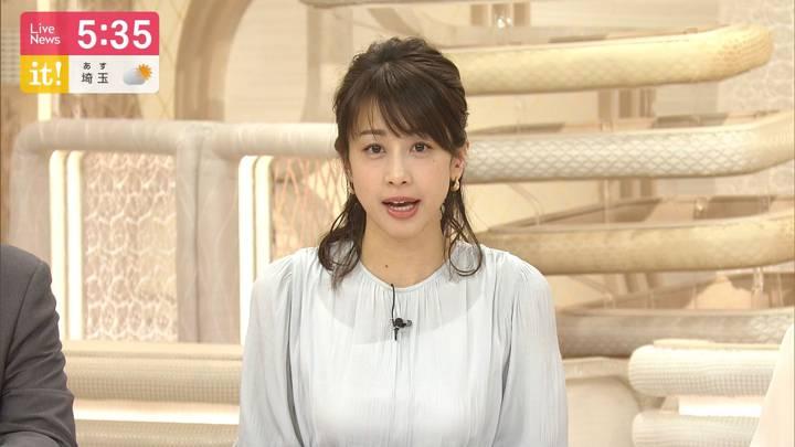 2020年03月06日加藤綾子の画像09枚目