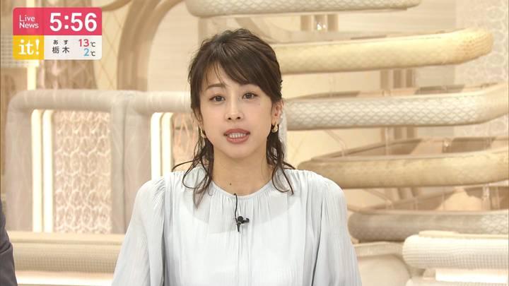 2020年03月06日加藤綾子の画像12枚目
