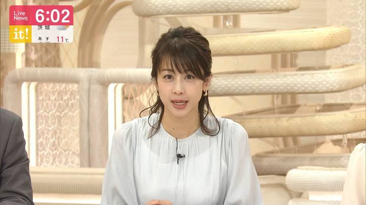 2020年03月06日加藤綾子の画像13枚目