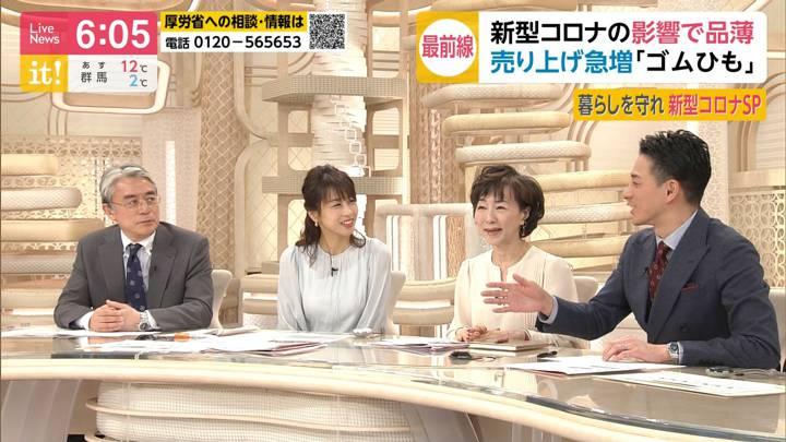 2020年03月06日加藤綾子の画像14枚目