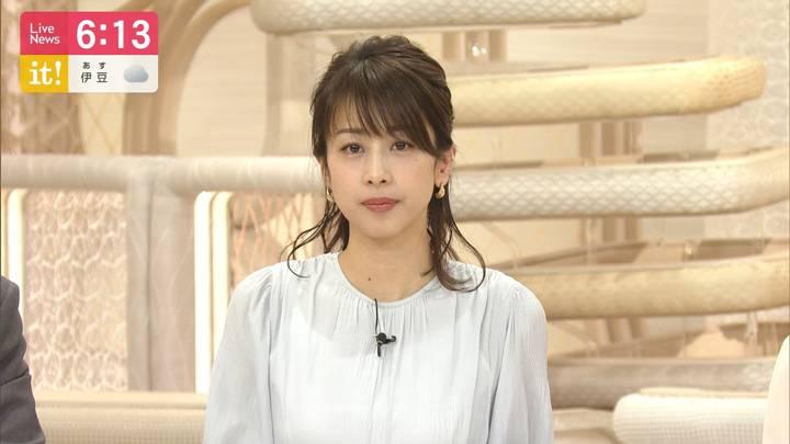 2020年03月06日加藤綾子の画像15枚目