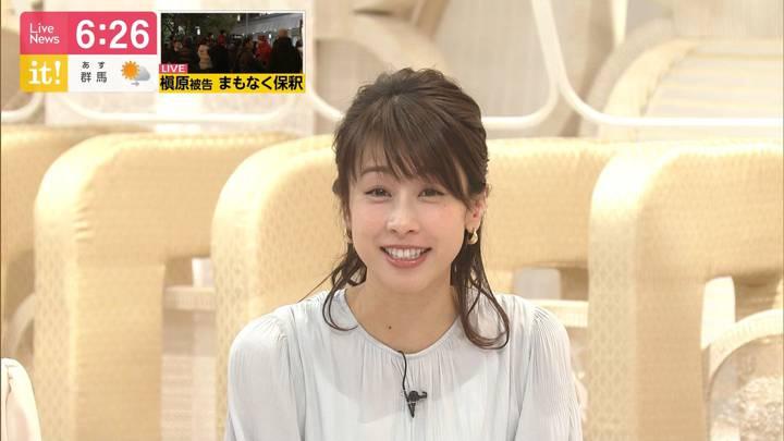 2020年03月06日加藤綾子の画像16枚目